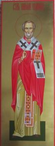 Мерная икона Николай Чудотворец