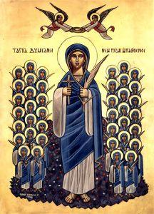 Рукописная икона Демиана мученица и 40 святых дев