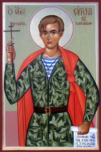 Рукописная икона Евгений Родионов