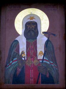 Рукописная икона Евстратий Печерский
