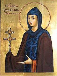 Рукописная икона Евфросиния Полоцкая