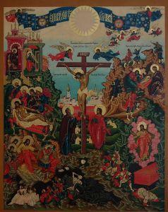 Рукописная икона Единородный Сыне