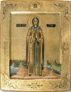 Рукописная икона Зоя Вифлеемская