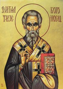 Рукописная икона Игнатий Богоносец