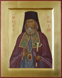 Рукописная икона Игнатий Брянчанинов