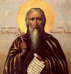 Рукописная икона Иоанникий Великий