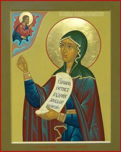 Рукописная икона Иулиания Лазаревская