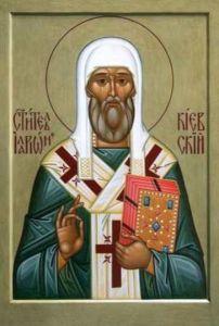 Рукописная икона Иларион Киевский Печерский