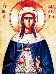 Рукописная икона Каллиопия