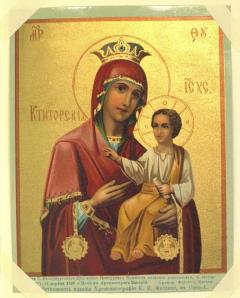 Рукописная икона Ктиторская