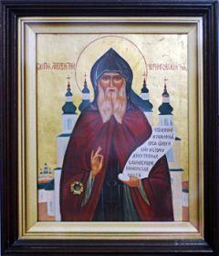 Рукописная икона Лаврентий Черниговский