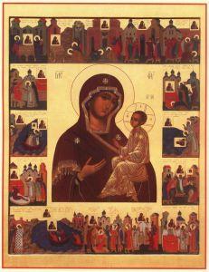 Рукописная икона Лиддская Римская