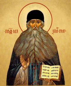 Рукописная икона Максим Грек Исповедник