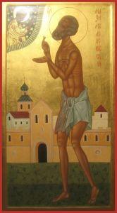 Рукописная икона Максим Московский
