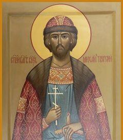 Рукописная икона Михаил Тверской