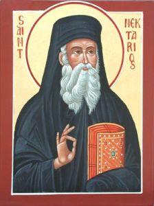 Рукописная икона Нектарий Эгинский