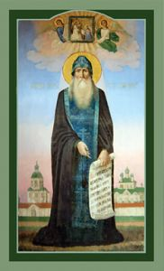 Рукописная икона Никандр Псковский