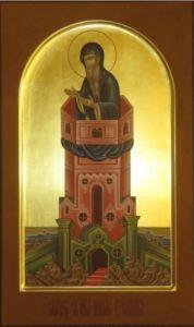 Рукописная икона Никита Столпник