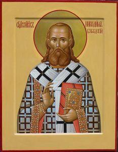 Рукописная икона Никодим Белгородский