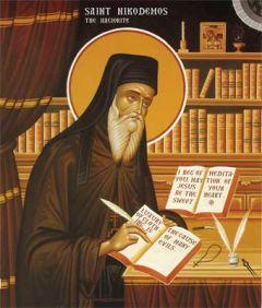 Рукописная икона Никодим Святогорец