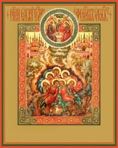 Рукописная икона Отроки Эфесские