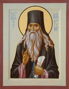 Рукописная икона Паисий Величковский