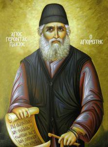 Рукописная икона Паисий Святогорец