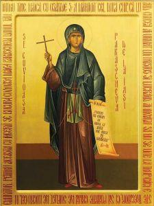 Рукописная икона Параскева Петка Болгарская