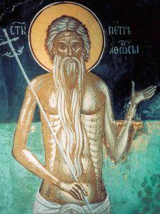 Рукописная икона Петр Афонский