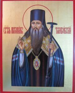 Рукописная икона Питирим Тамбовский