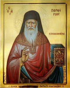 Рукописная икона Порфирий Кавсокаливит