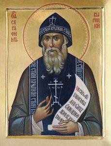 Рукописная икона Серафим Вырицкий