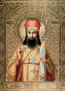 Рукописная икона Тихон Задонский