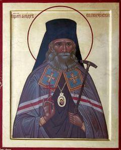 Рукописная икона Феодор Пензенский