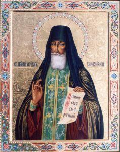 Рукописная икона Феодор Санаксарский