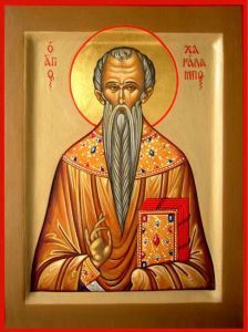 Рукописная икона Харалампий