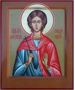 Рукописная икона Александр Солунский