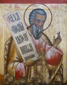 Рукописная икона Малахий (Малахия) Пророк