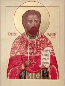 Рукописная икона Мирон Ржепик