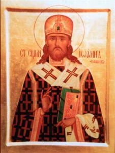 Рукописная икона Иоанн Пашин