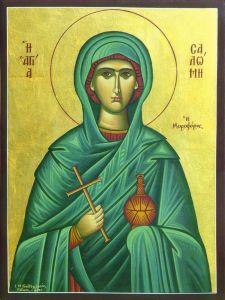 Рукописная икона Саломея (Соломея)