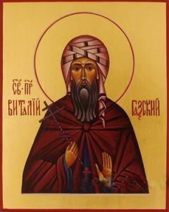 Рукописная икона Виталий Газский