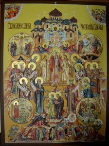 Рукописная икона Воскресение словущее
