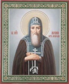 Рукописная икона Авраамий Печерский