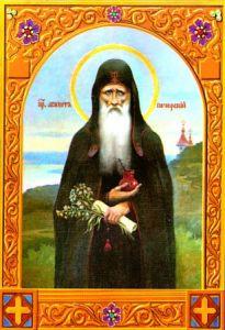 Рукописная икона Агапит Врач Печерский