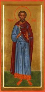 Рукописная икона Алексий (Алексей) Константинопольский