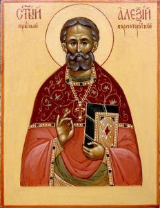 Рукописная икона Алексий (Алексей) Карпатский Карпаторусский