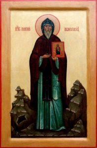 Рукописная икона Алипий Печерский Иконописец