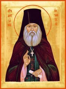 Рукописная икона Антоний Оптинский