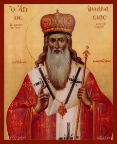 Рукописная икона Афанасий Константинопольский